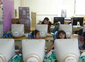 kihei_elementary_school_computer_lab_mrs-_hongs_4th_grade_class_fs